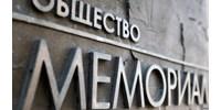 Már 195 politikai fogoly van Oroszországban