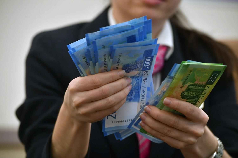 pénznemforgalmi adózás