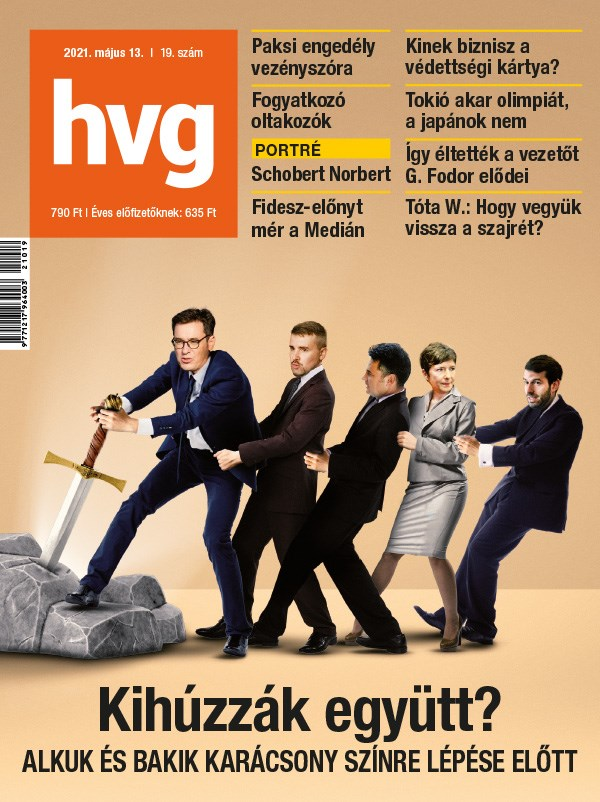 HVG cover